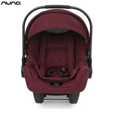 荷蘭【Nuna】Pipa 提籃式汽車安全座椅(莓紅色)