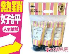 克潮靈香水環保除濕桶 (小蒼蘭&英國梨) 補充包 (3包入)◐香水綁馬尾◐