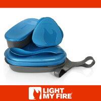野餐盒不可缺單品萬特戶外運動-瑞典LIGHT MY FIRE 魔術野餐盒6件組 石油藍色  環保 露營 戶外餐具