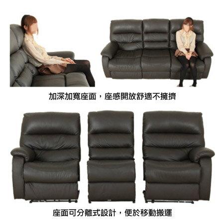 ◎全皮3人用頂級電動可躺式沙發 BELIEVER2 DBR NITORI宜得利家居 8