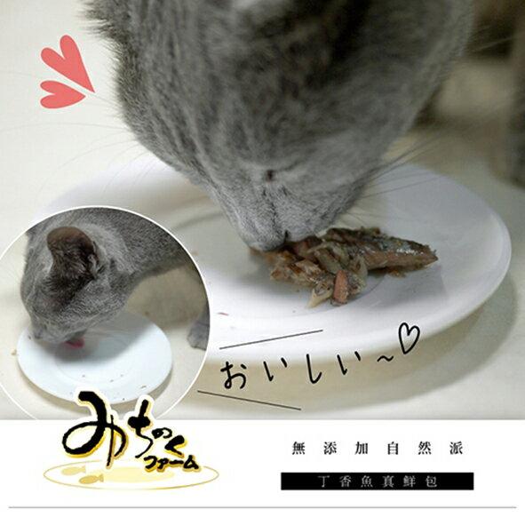 日本Michinokufarm純天然無添加系列-丁香魚真鮮包 Pet's Talk 2