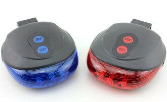 《意生》新款飛碟型超亮雙平行線雷射激光安全尾燈安全燈安全警示燈多段自行車尾燈超炫腳踏車雙線尾扣2色可選Q5.T6