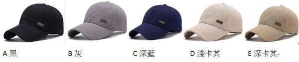 PS Mall 春夏網布棒球帽男 中年戶外遮陽帽子【G1006】 5