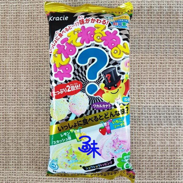 (日本) kracie 可利斯 手工diy糖果-神奇魔法軟糖 ( 可利斯DIY問號糖 知育果子 DIY 自己動手做糖果 ) 1包 28公克 特價64元【4901551355556】