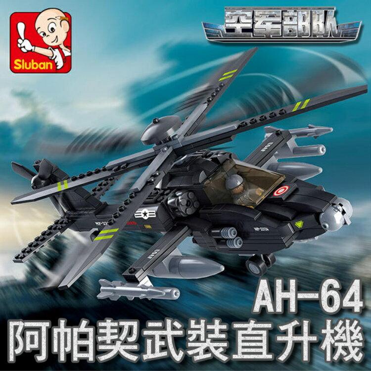 【信天翁】造型積木-AH64阿帕契武裝直升機(YW-SLB0511)