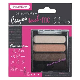 日本原裝進口 LUCKY 三色豔彩眼影盒-2718002粉色