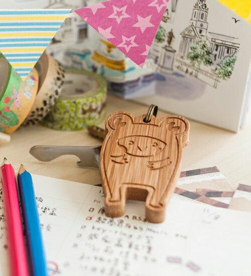 幸福森林.竹製可愛動物鑰匙圈 客製化禮物 青蛙小朋友