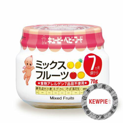 日本KEWPIE A-72 綜合水果泥-70g★衛立兒生活館★