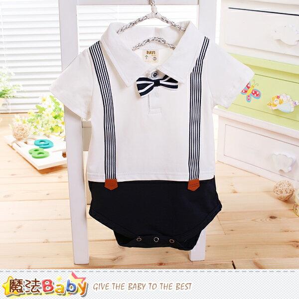 包屁衣 春夏短袖嬰兒連身衣 魔法Baby~k50266