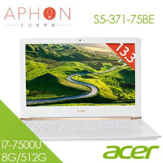 【Aphon生活美學館】ACER S5-371-75BE i7-7500U 13.3吋 FHD筆電(8G/512G SSD/Win10)-送Targus後背包+ACER無線鼠