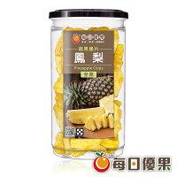 樂探特推好評店家推薦到罐裝鳳梨脆片150公克【每日優果】就在每日優果食品推薦樂探特推好評店家