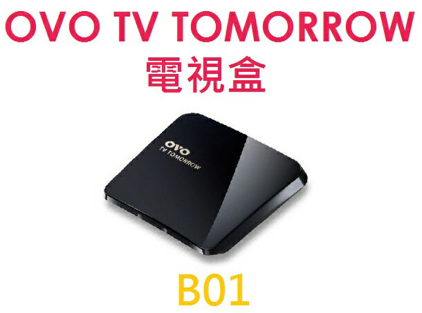 【預訂】OVO TV TOMORROW 電視盒(B01)