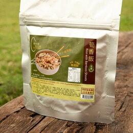 登山糧食 沖泡 乾燥 輕量化 防災 輕快 背包客廚房 個人 豪華版