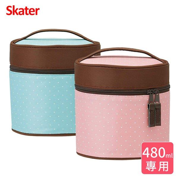 【Skater】食物保溫罐480ml專用提袋(2色可選)