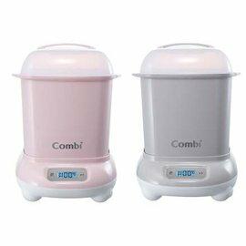 康貝Combi - Pro高效消毒烘乾鍋/消毒鍋(灰/粉)