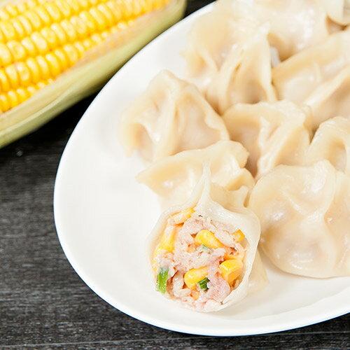 【玉米水餃】有機玉米混合溫體黑豬胛心肉,皮薄飽滿內餡