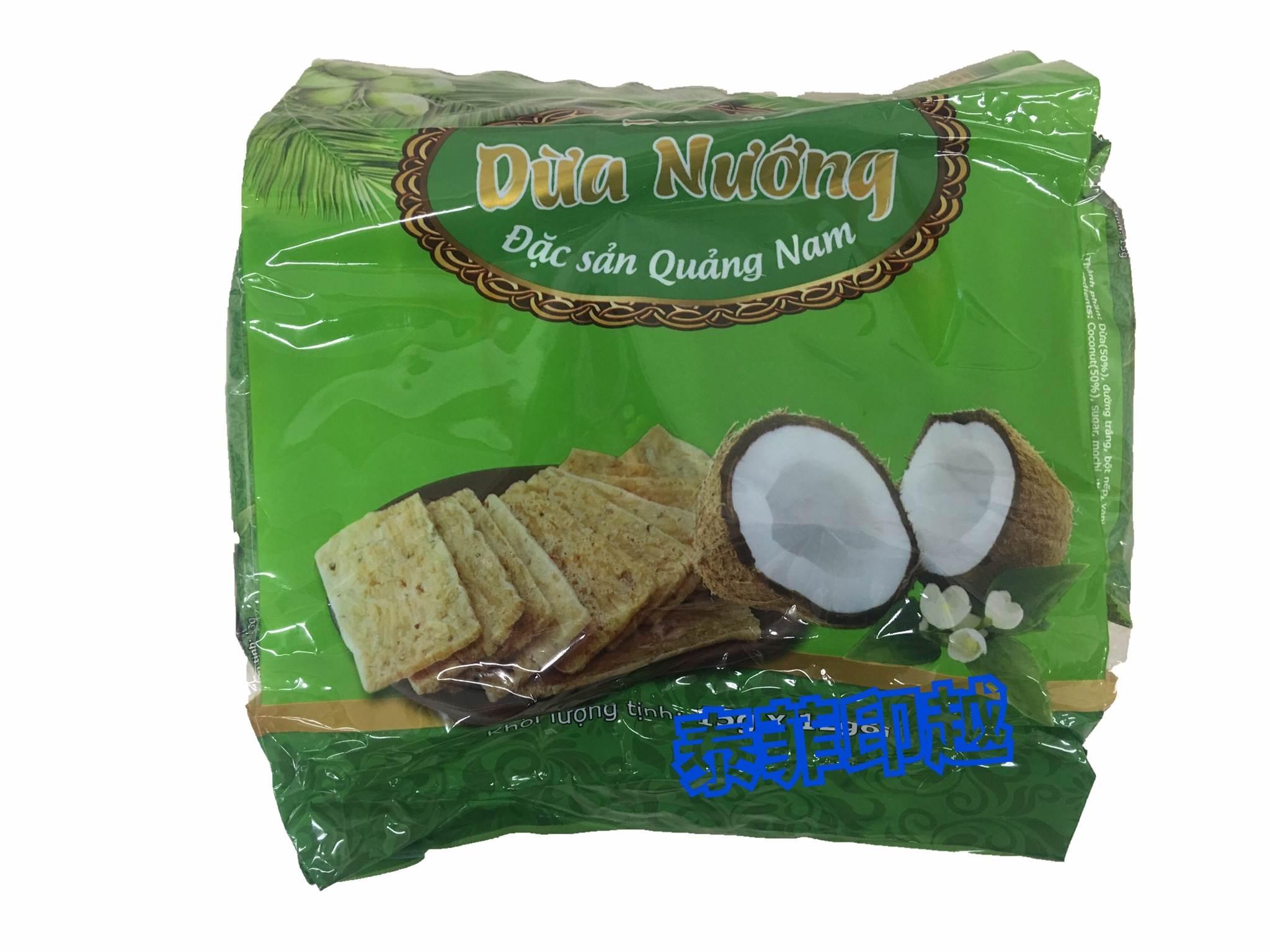 { 泰菲印越 }  越南 Thai binh 烤椰子餅 椰子餅乾 12入 1
