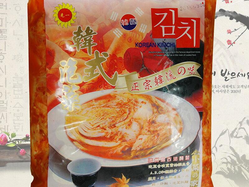 <br/><br/>  【大紅魚】散裝泡菜5斤裝-葷(素)<br/><br/>
