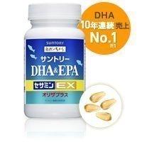 日本銷售第一SUNTORY三得利魚油DHA EPA 芝麻明EX30日120粒 - 一九九六的夏天