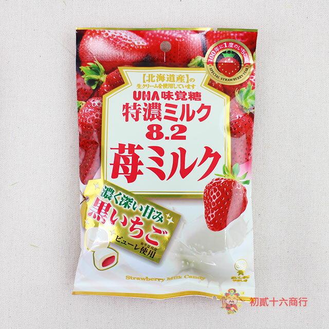 【0216零食會社】日本味覺糖-草莓牛奶糖84g