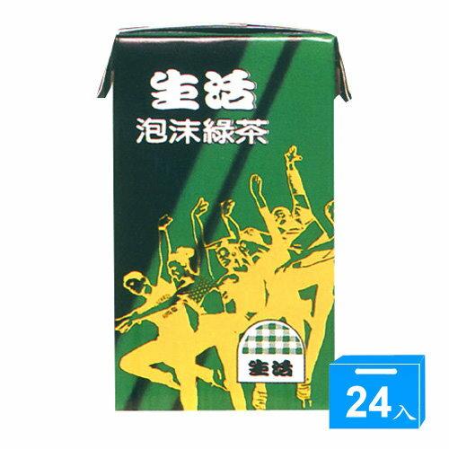 泡沫綠茶250ml~24~愛買~