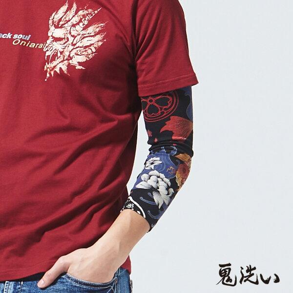 【精選配件】帥氣鬼鯉袖套-BLUEWAYNIPPONBLUE日本藍