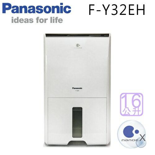 【福利品】Panasonic 國際 F-Y32EH 16L / 日  除濕機 能源效率第1級 ECONAVI+nanoe™ X雙科技 - 限時優惠好康折扣