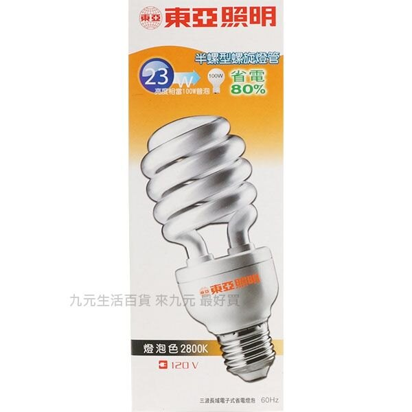 【九元生活百貨】東亞照明 23W半螺旋型燈管/燈泡色 螺旋燈泡 省電燈泡 黃光