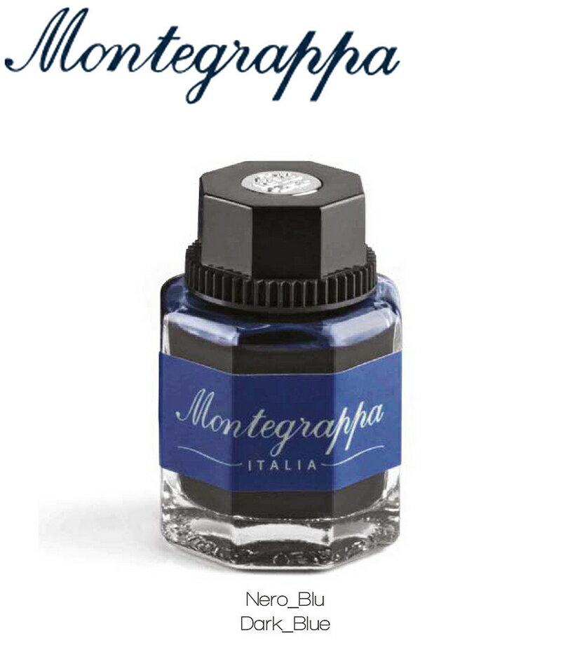 義大利Montegrappa萬特佳 墨水 - (深藍 dark blue) IA01BZID / 50ml 瓶