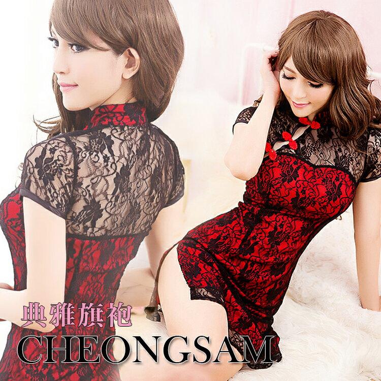 典雅旗袍 優雅 上海風情 旗袍 古典 cosplay 中國風 連身裙 D802