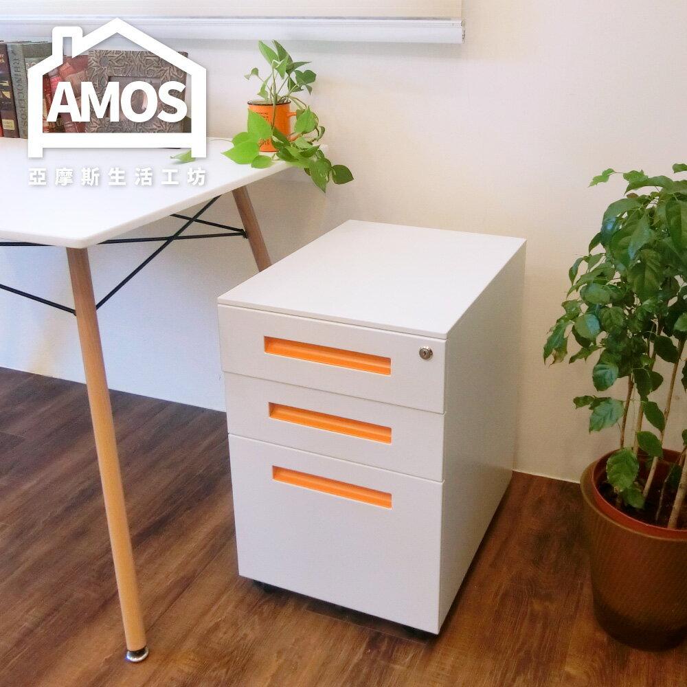 辦公櫃 抽屜櫃【TAW021】時尚內嵌式收納辦公抽屜車 Amos