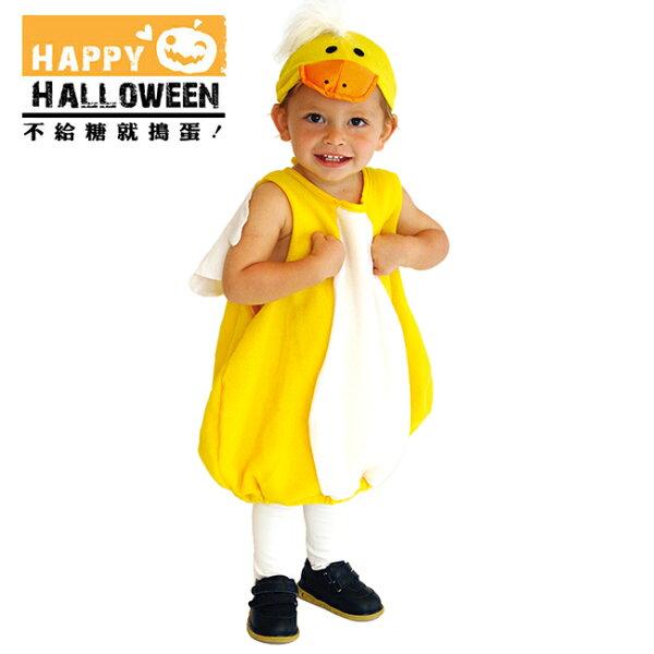 【派對造型服道具】萬聖節裝扮-可愛小黃鴨(多尺寸)GTH-0578F
