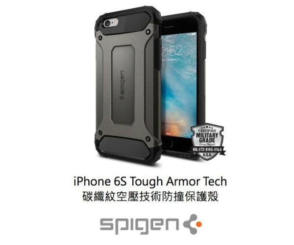 SGPiPhone66S4.7吋ToughArmorTech碳纖紋空壓技術防撞保護殼