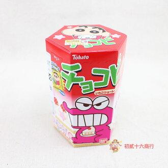 【0216零食會社】日本Tohato-蠟筆小新草莓巧克力餅25g