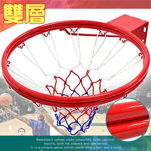 標準18吋雙層金屬籃球框(含籃球網)標準籃框架.耐用籃筐架子籃網.Basketball hoop金屬籃架不含籃球板.打籃球類運動用品.推薦專賣店哪裡買ptt)B004-1729 - 限時優惠好康折扣
