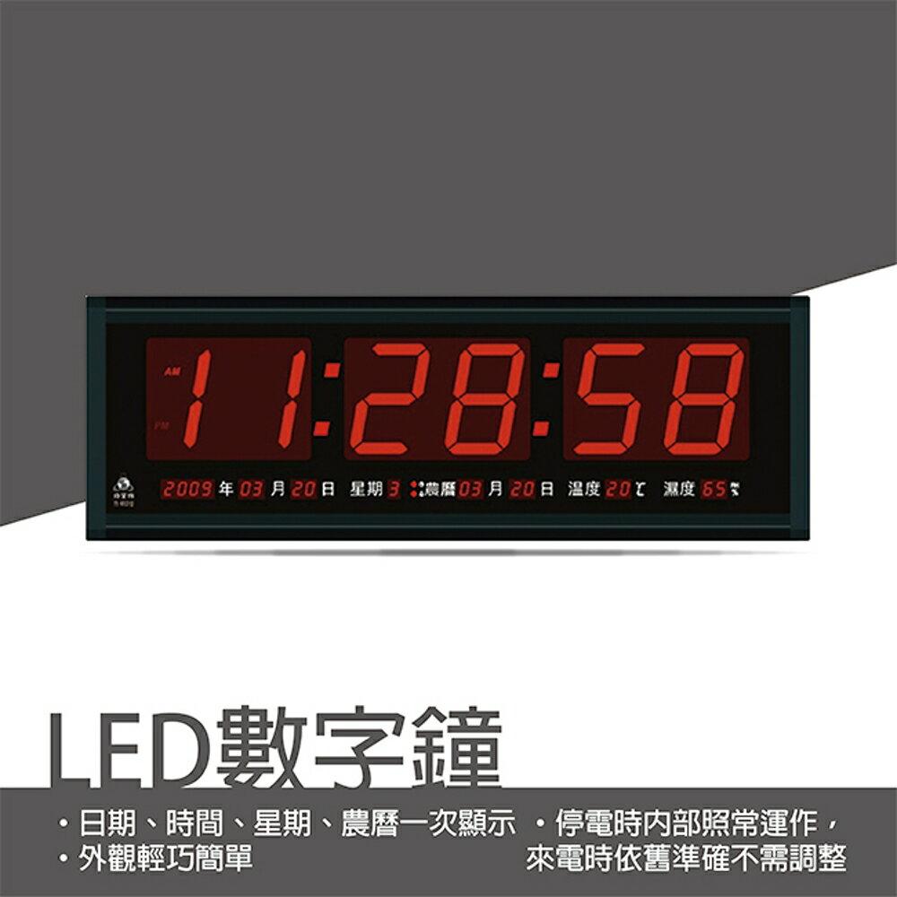 【臺灣製造】鋒寶 LED 電腦萬年曆 電子日曆 鬧鐘 電子鐘 FB-6823型
