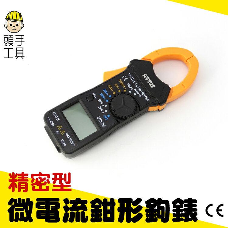 《頭 具》三用微電鉤錶 1mA 交流電流 直流電壓 MET-DCM3288
