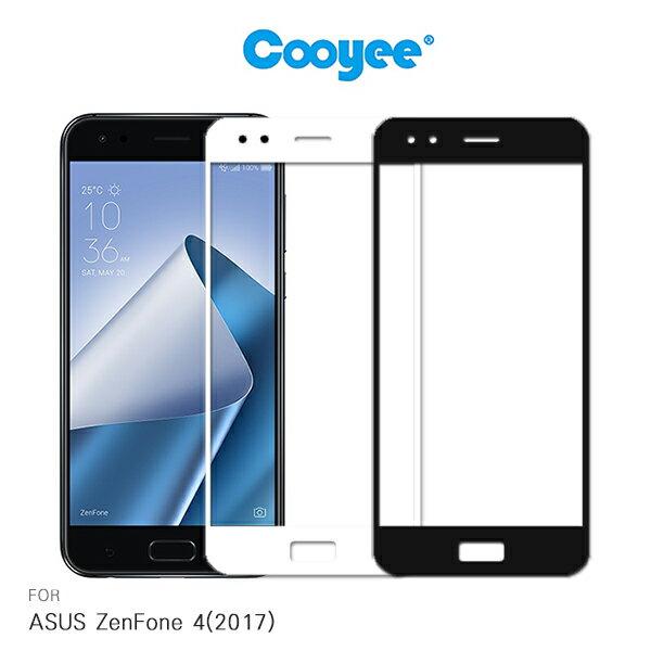 強尼拍賣~CooyeeASUSZenFone4(2017)ZE554KL滿版玻璃貼(亮面)全膠滿版全屏高透光率9H硬度2.5D鋼化膜