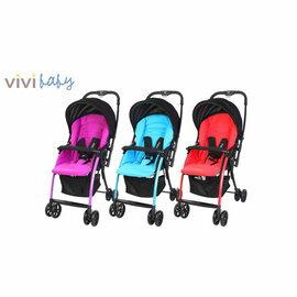 ViVi Baby - 超輕雙向嬰兒手推車 (藍/紫/紅)