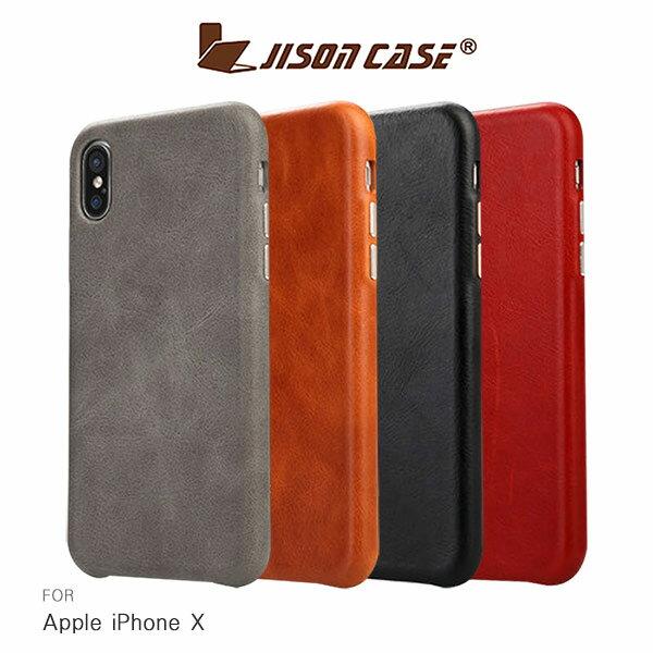 強尼拍賣~JISONCASEAppleiPhoneX真皮背套保護殼保護套