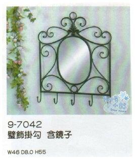 ╭☆雪之屋小舖☆╯9-7042璧飾掛勾(含鏡子)吊勾造型掛飾造型吊飾