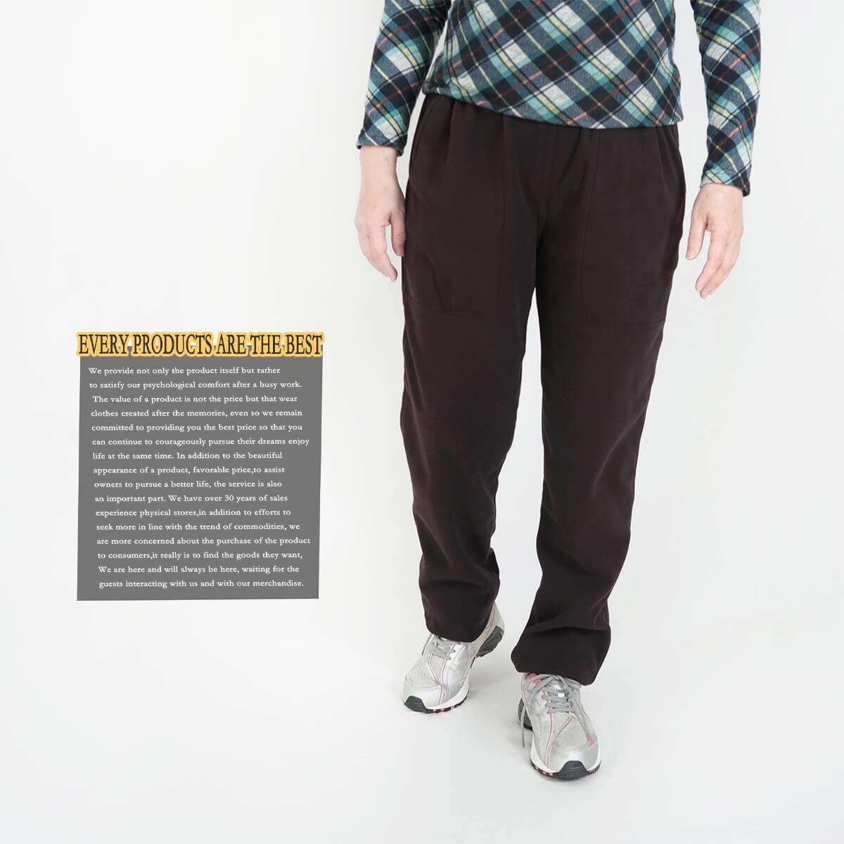台灣製超細搖粒毛保暖褲 內裡刷毛保暖長褲 保暖棉褲長褲 機能纖維 全腰圍鬆緊帶 一件抵多件 MADE IN TAIWAN WARM FLEECE PANTS FLEECE LINED (020-2805-08)深藍色、(020-2805-19)深咖啡 腰圍M L XL 2L 3L(28~42英吋) 男女可穿 [實體店面保障] sun-e 5