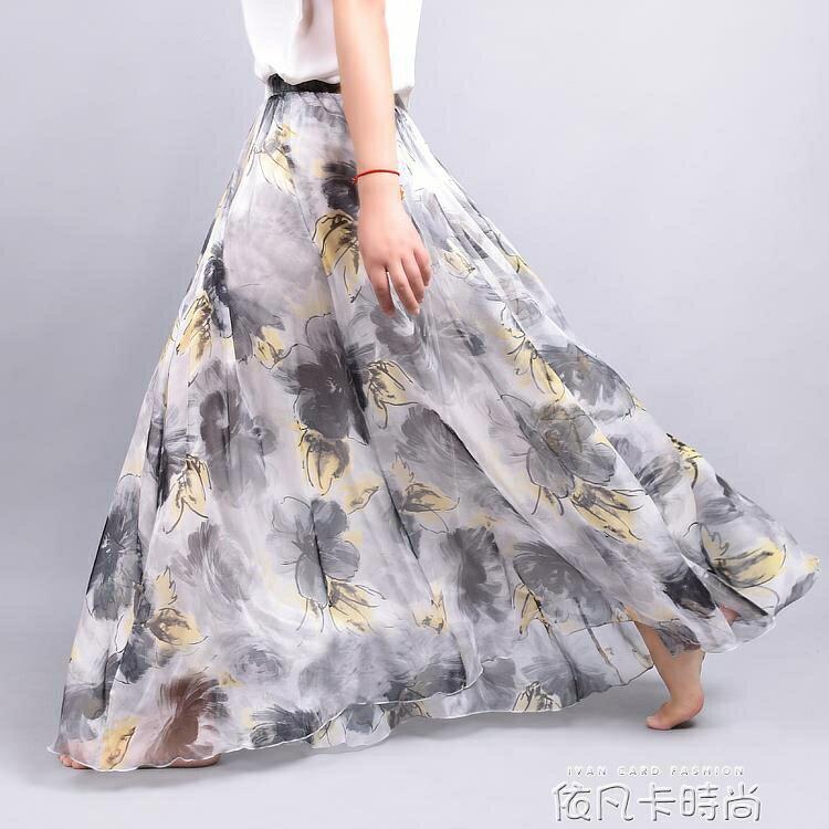 雪紡大擺碎花高腰下半身長裙春季女2020新款夏時尚職業裙子中長款