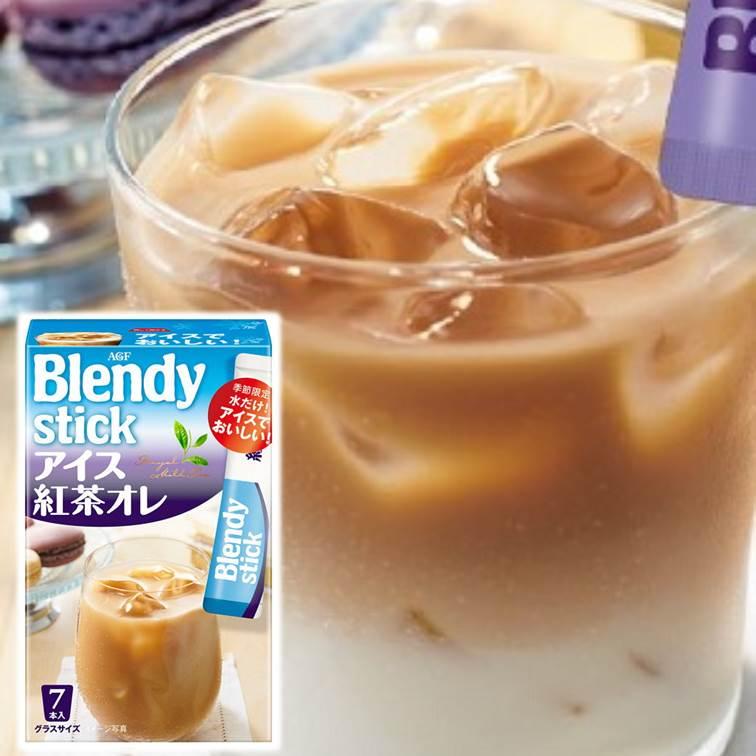 AGF BlendyStick冰紅茶歐蕾即溶沖泡粉隨身包 73.5g 7本入 ブレンディ スティック アイス紅茶オレ  日本進口飲料
