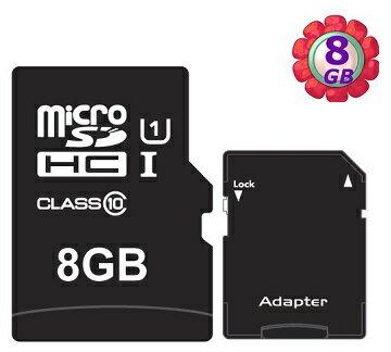 工業包 OEM 8GB 8G microSDHC【UHS 40MB/s】micro SD SDHC UHS-I Class 10 U1 C10 手機記憶卡 附SD轉卡 記憶卡