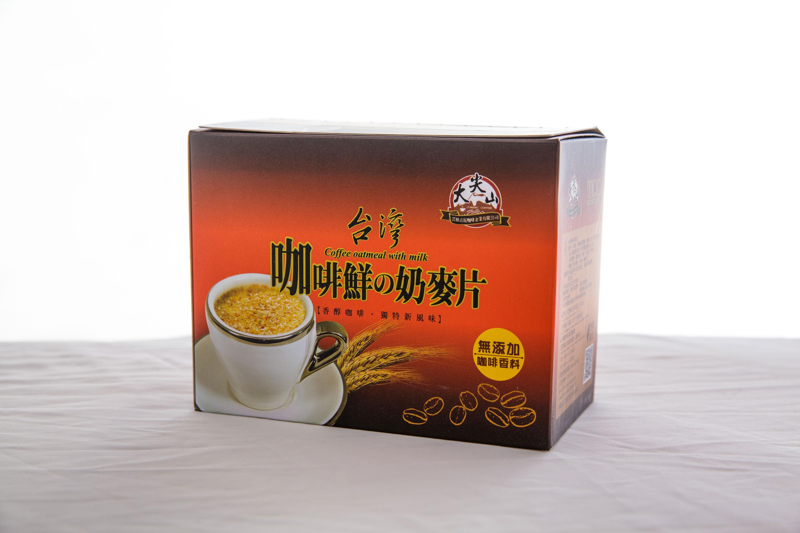 [古坑咖啡~TGC]台灣古坑咖啡鮮奶麥片 10包/盒