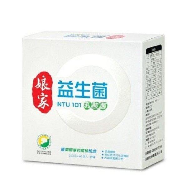 娘家益生菌40包盒◆德瑞健康家◆