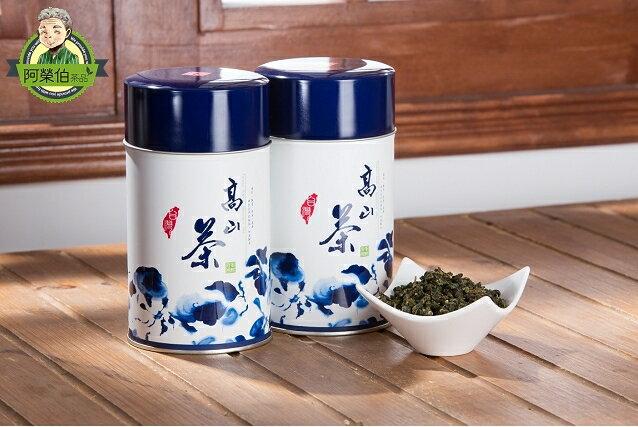 【阿榮伯茶品】〈金萱烏龍冬片茶〉* 可搭禮盒 伴手禮 ?40年信譽茶廠
