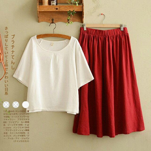 【兩件組】自然棉麻上衣+長裙