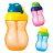 『121婦嬰用品館』Nuby 流線型吸管杯(細吸管)420ml - 限時優惠好康折扣